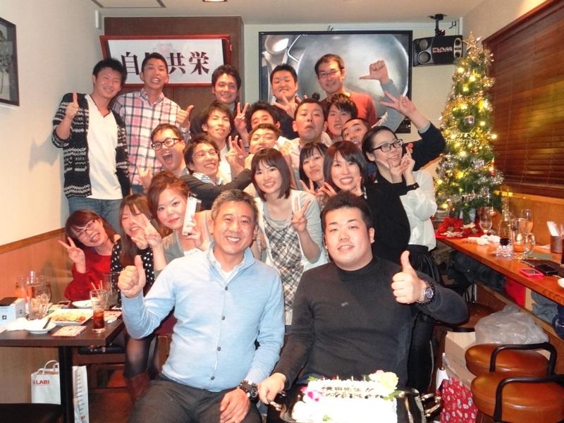 年末年始のお知らせ(2012-2013)